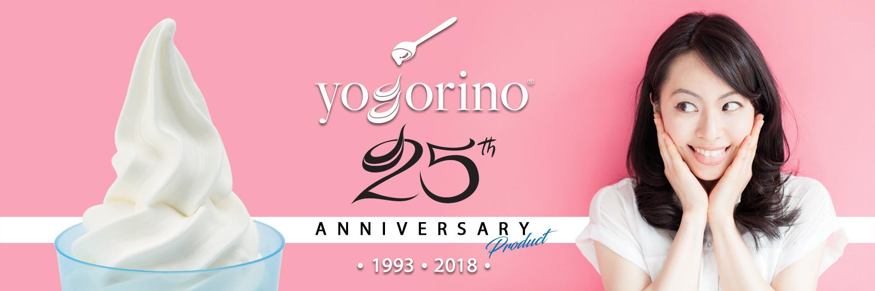 Yogorino Anniversary